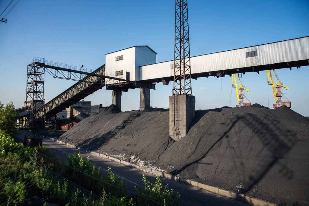 mine for coal mining in Ukraine